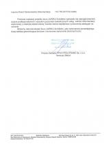 PROJTRANS - Centrum Sportowe str.2z2